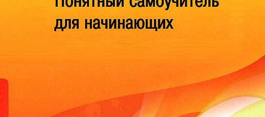 программа зарплата онлайн уралсиб банк онлайн заявка на кредит наличными без справок