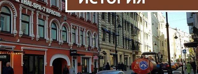 Московская история