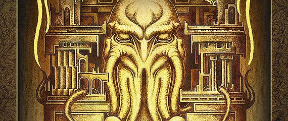 Культ Ктулху (сборник)