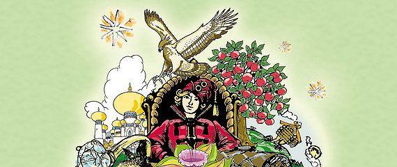 Удивительные сказки бабушкиной бабушки Алёны
