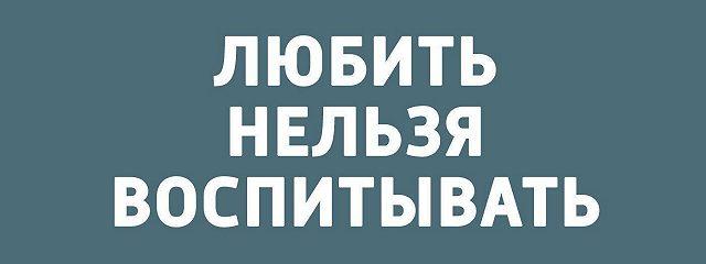 Выпуск 75