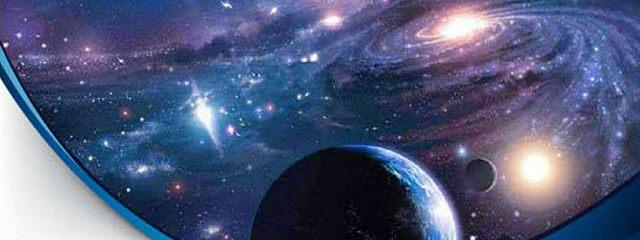Я и Мой Большой Космос