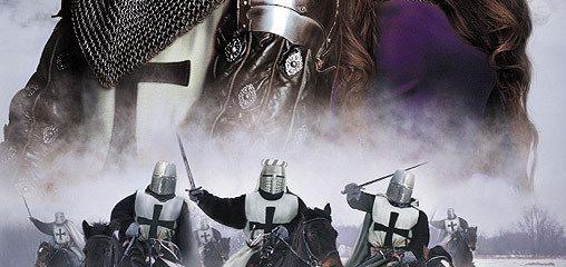 Рыцарский пояс. Тайна Северного креста