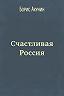 bookset['name']