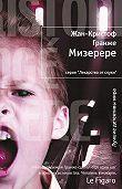 Жан-Кристоф Гранже -Мизерере