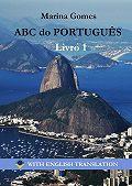 Marina Gomes - ABC do Português. Livro1. With English Translation