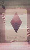 Diamond Ace -Тяжёлый дождь