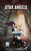 Viktor Khorunzhy -Star Angels. The New World