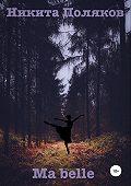 Никита Поляков -Ma belle