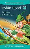 Бани Чаудхари -Robin Hood / Рассказы о Робин Гуде