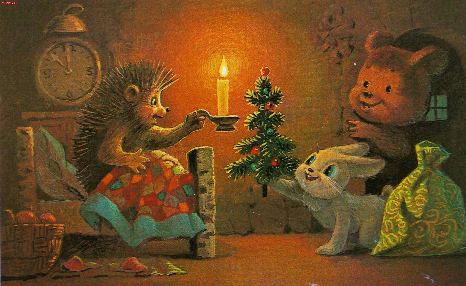 Новогодние сказки для всей семьи