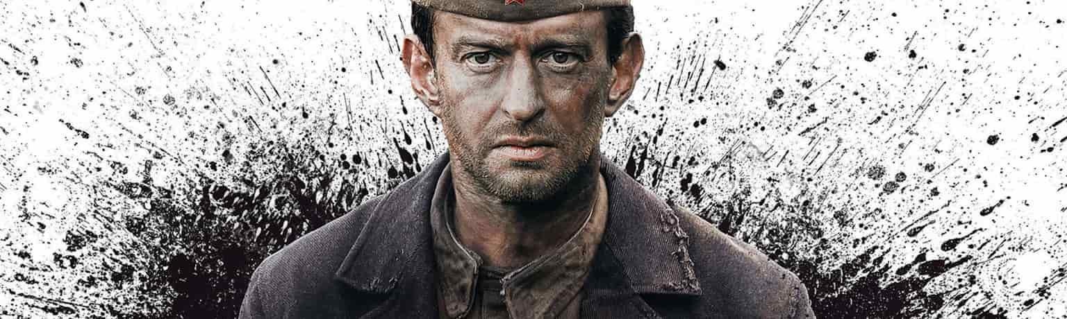 «Собибор» претендует на «Оскар»
