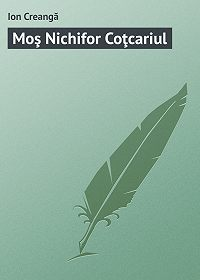 Ion Creangă -Moş Nichifor Coţcariul