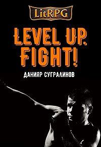 Данияр Саматович Сугралинов -Level Up. Fight!