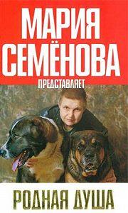 Петр Абрамов - Вендетта