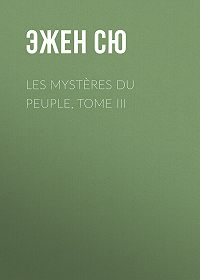 Эжен Сю -Les mystères du peuple, Tome III