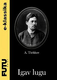 Anton Tšehhov -Igav lugu