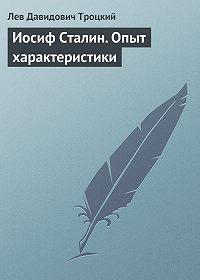 Лев Троцкий -Иосиф Сталин. Опыт характеристики