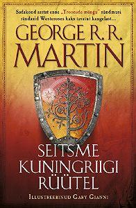 Джордж Мартин -Seitsme kuningriigi rüütel