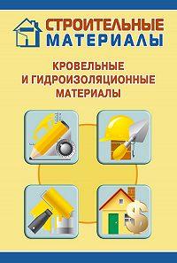 Илья Мельников -Кровельные и гидроизоляционные материалы