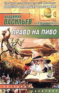 Сергей Чекмаев -Панацея