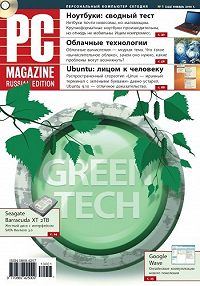PC Magazine/RE -Журнал PC Magazine/RE №01/2010