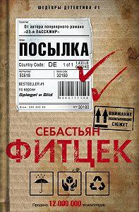 Себастьян Фитцек -Посылка