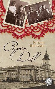 Tetiana Tikhovska -Paper Doll