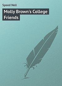 Nell Speed -Molly Brown's College Friends