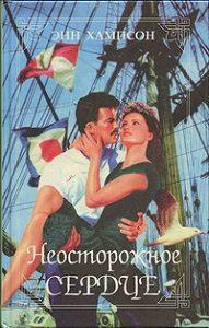 Энн Хампсон -Остров Афродиты