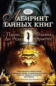 Флавия Эрметес -Лабиринт тайных книг