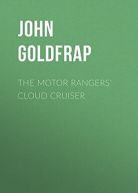John Goldfrap -The Motor Rangers' Cloud Cruiser