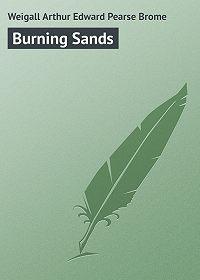 Arthur Weigall -Burning Sands