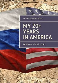 Tatiana Shymanova -My 20+ Years In America. Based on a true story