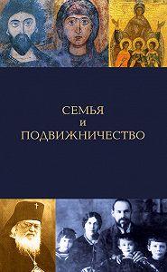 Елена Игонина -Семья и подвижничество