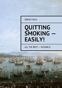 Sergey Rich -Quitting smoking – easily! All the best – possible!