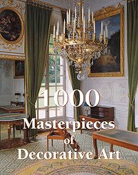 Victoria  Charles -1000 Masterpieces of Decorative Art