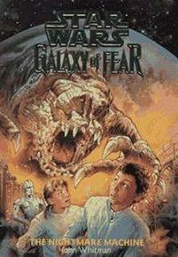Джон Уайтман - Галактика страха 4: Машина ночных кошмаров
