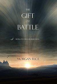 Морган Райс -The Gift of Battle