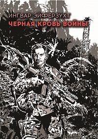 Ингвар Эйферзухт - Черная кровь войны