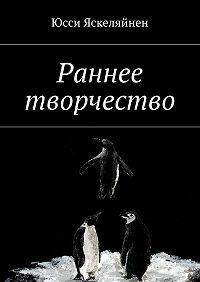 Юсси Яскеляйнен -Раннее творчество