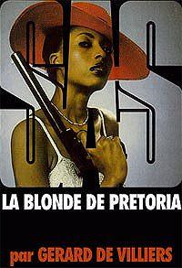 Жерар Вилье -Блондинка из Претории