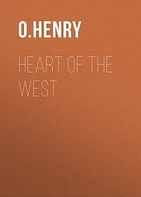 О. Генри -Heart of the West