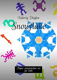 Valeriy Zhiglov - Snowflake. Paper construction set for kids
