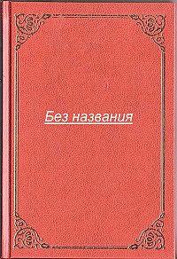 Антон Разумов -Без названия
