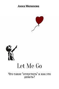 Анна Мелихова -Let Me Go
