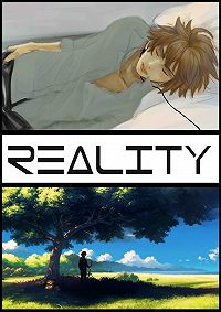 Андрей Павлов -Reality. Начало пути