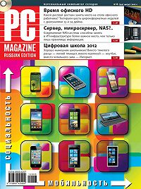 PC Magazine/RE -Журнал PC Magazine/RE №8/2012