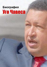 Илья Мельников -Биография Уго Чавеса