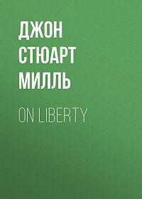 Джон Милль -On Liberty